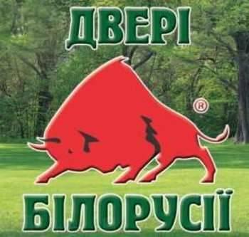 «Двери Белоруссии»