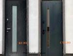 Входные уличные двери Страж Proof Рио Z (15.06.2021)